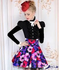 مدل فانتزی لباس